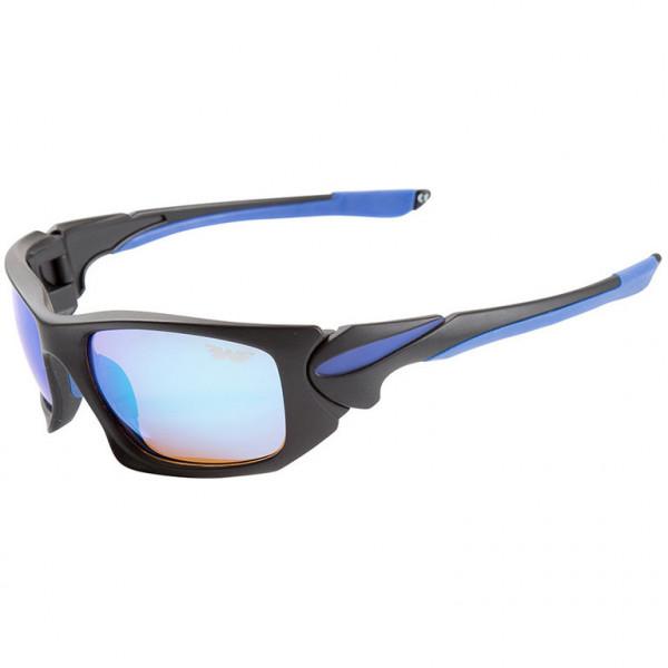 """FLADEN Polarisationsbrille """"Ocean"""""""